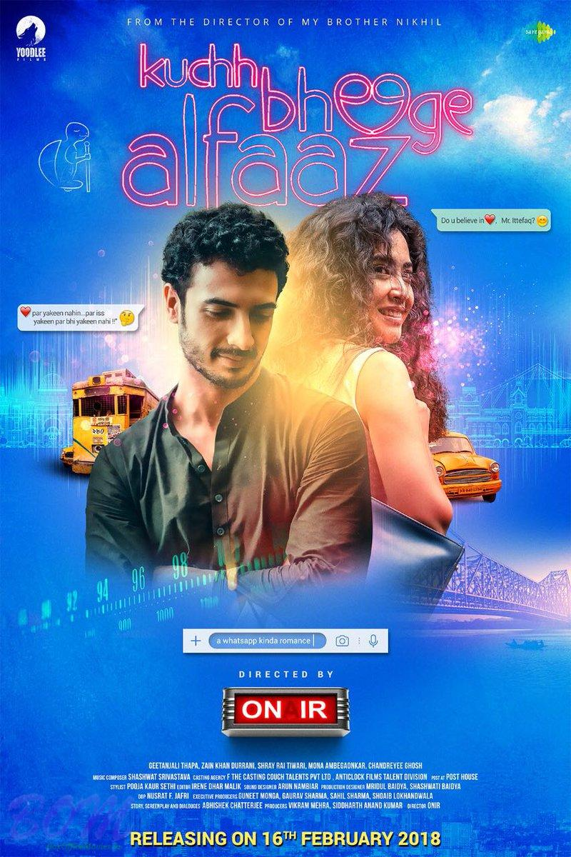 Kuchh Bheege Alfaaz movie poster