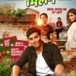Kunal Roy Kapur starrer Hotel Milan movie poster