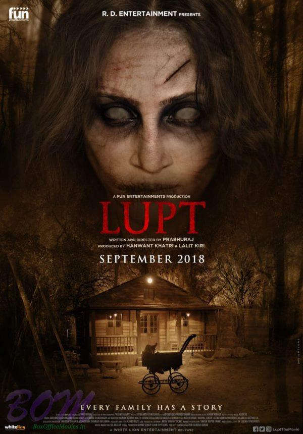 LUPT horror movie first look poster