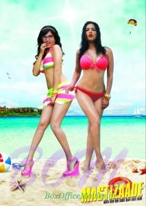 Latest Look of Sunny Leone from Mastizaade