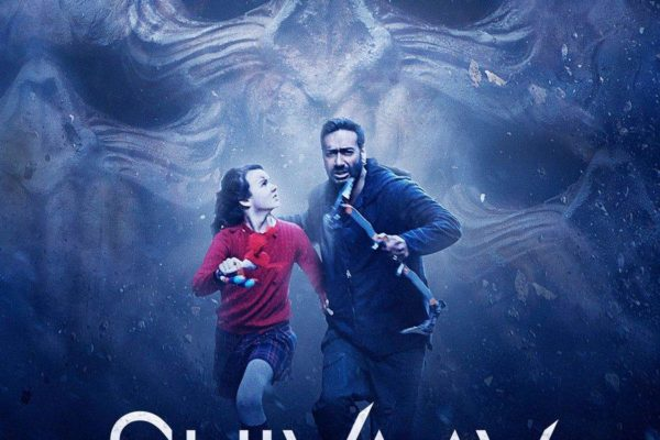 Latest Shivaay Movie poster on 4th August 2016