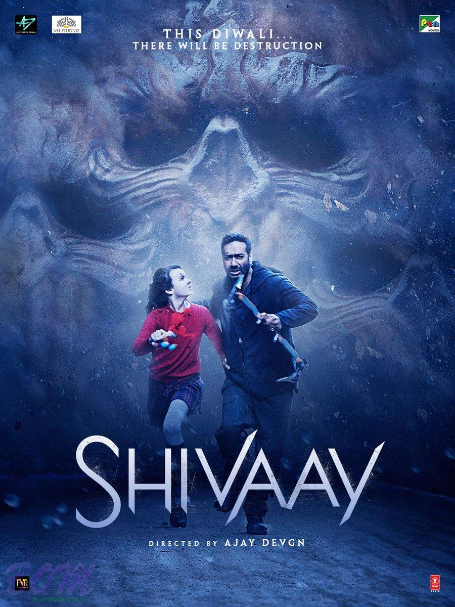 latest shivaay movie poster on 4th august 2016 pics