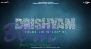 Logo of upcoming Drishyam movie starring Ajay Devgn