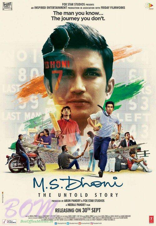 M.S.Dhoni movie new poster released on 7 Jul 2016