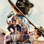 MS Dhoni The Untold Story 3rd offical poster