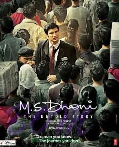 MS Dhoni biopic New poster released on 15 March 2016