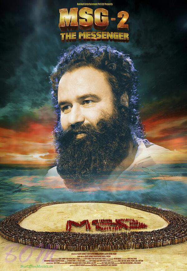 msg2 the messenger authentic teaser trailer updates