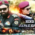 Hind Ka Napak Ko Jawab - MSG Lion Heart 2 Movie Teaser Poster 1