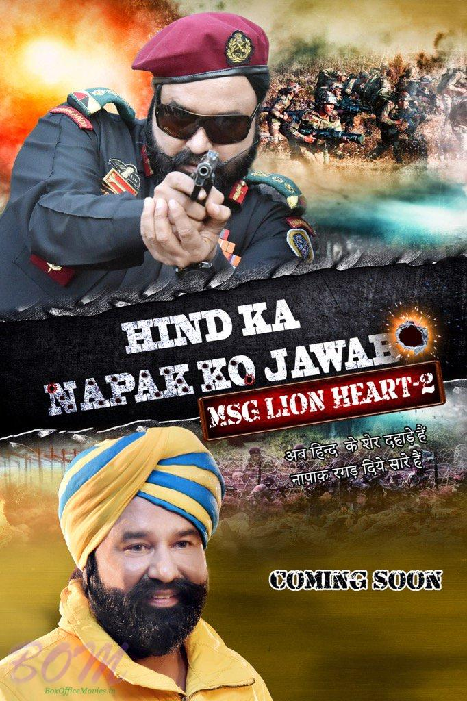 Hind Ka Napak Ko Jawab - MSG Lion Heart 2 Movie Teaser Poster 2