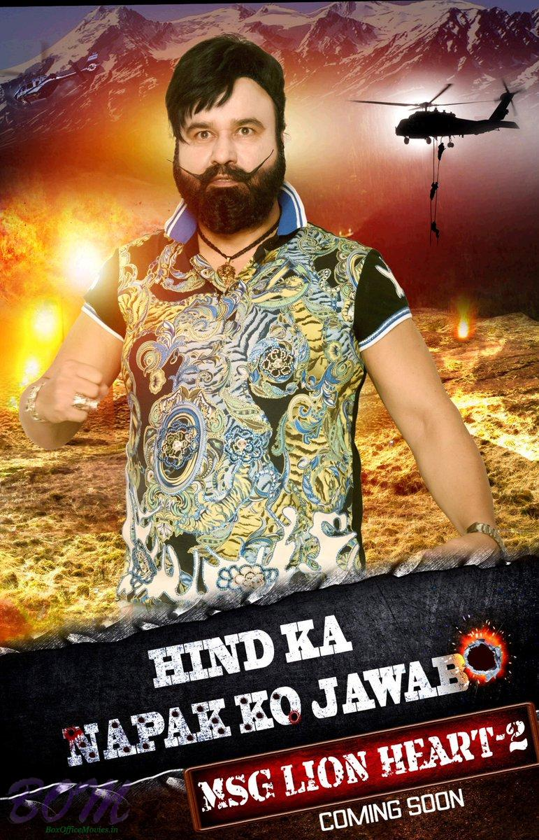 Hind Ka Napak Ko Jawab - MSG Lion Heart 2 Movie Teaser Poster 3