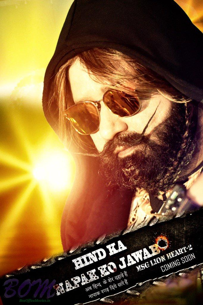 Hind Ka Napak Ko Jawab - MSG Lion Heart 2 Movie Teaser Poster
