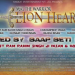 Sherdil song of MSG – TWLH in the voice of Gurmeet Ram Rahim Ji