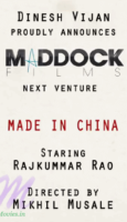 Mouni Roy with Rajkummar Rao in Made In China