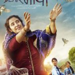 Manisha Koirala starrer Dear Maya movie poster