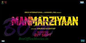 Abhishek Bachchan, Taapsee Pannu and Vicky Kaushal starrer Manmarziyaan releasing on 21 Sep 2018