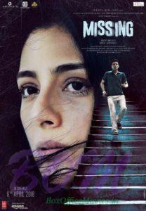 Manoj Bajpayee and Tabu starrer MISSING movie poster