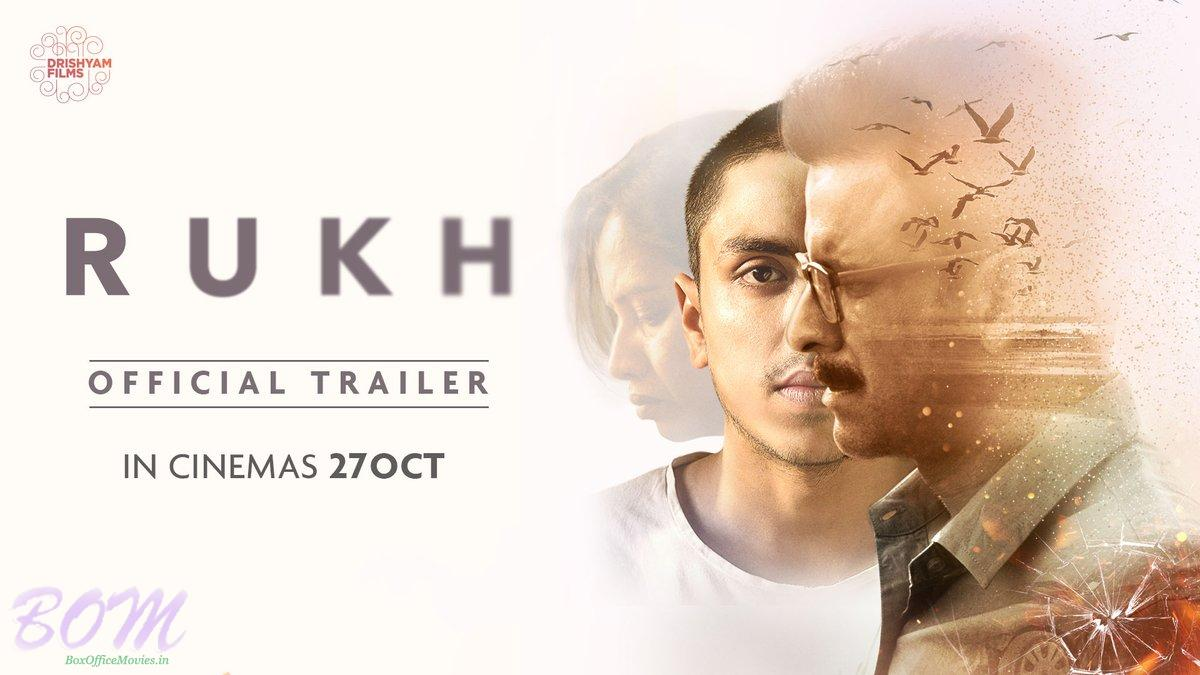Manoj Bajpayee starrer Rukh movie trailer poster