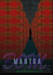 Mantra movie poster