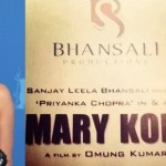 Mary Kom movie Authentic Trailer released - Priyanka Chopra and Mary Kom