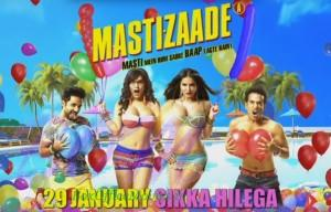 Mastizaade teaser motion poster is a tiny clue for adult comedy