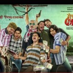 Meeruthiya Gangsters movie motion poster