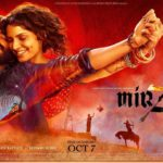MIRZYA Hota Hai song trailer is capable of arousing curiosity