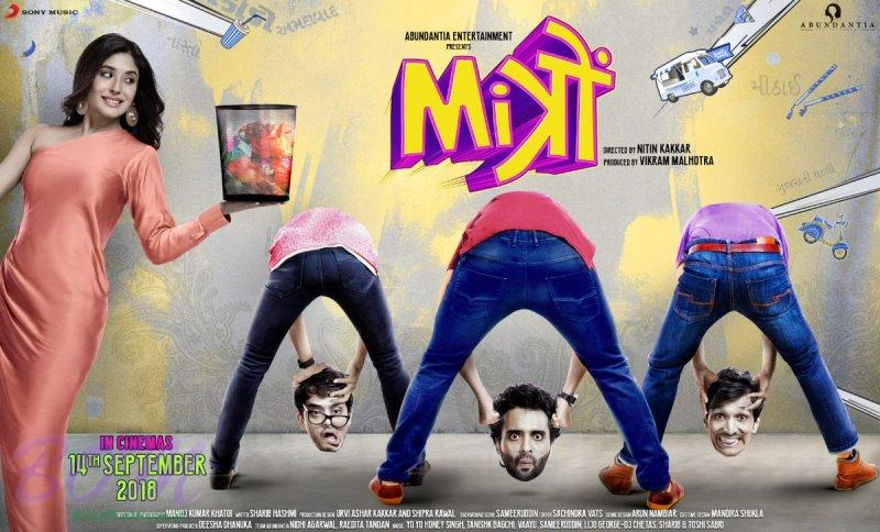 Mitron movie poster with release date as 14 Sept 2018 release.