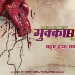 Paintra song from Mukkabaaz movie makes it interesting