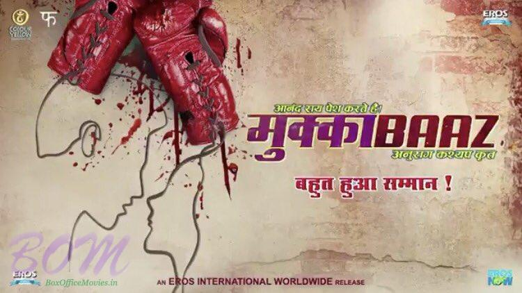 Mukkabaaz movie scheduled to release on 12 Jan 2018.