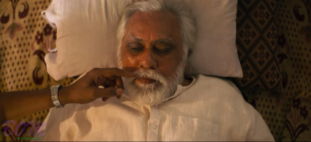 Mukti Bhawan movie scene