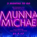 Munna Michael ready to release on 21 July 2017