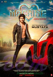 Mustafa starrer Machine movie poster