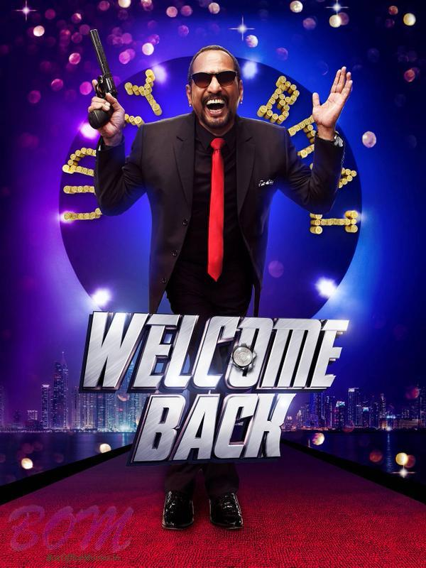 Nana Patekar first look in Welcome Back