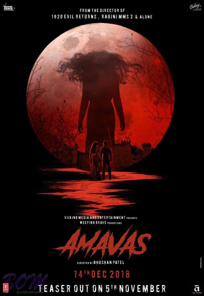 Nargis Fakhri and Sachiin Joshi starrer AMAVAS movie poster