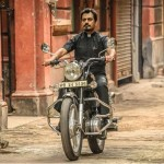 Nawazuddin Siddiqui first look in his upcoming TE3N