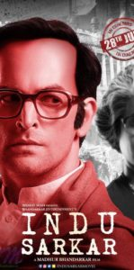 Indu Sarkar trailer creates curiosity for emergency period drama