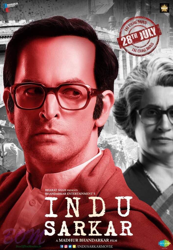 Neil Nitin Mukesh new look in Madhur Bhandarkar's Indu Sarkar