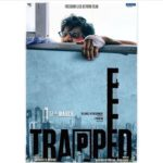 Get ready to be TRAPPED by Raj Kummar Rao