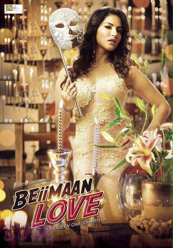 New poster of Beiimaan Love released as on 14 Feb 2016