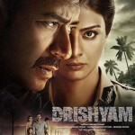 Drishyam – An ostensible journey of a movie freak