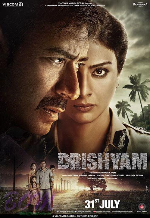New poster of Drishyam movie on 10 July 2015