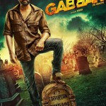 New poster of Gabbar Is Back movie released on 22 March 2015