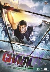 New poster of Ghayal Once Again released on 16Dec15