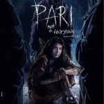 PARI looks interesting with average horror