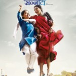 Mother-daughter-education Nil Battey Sannata