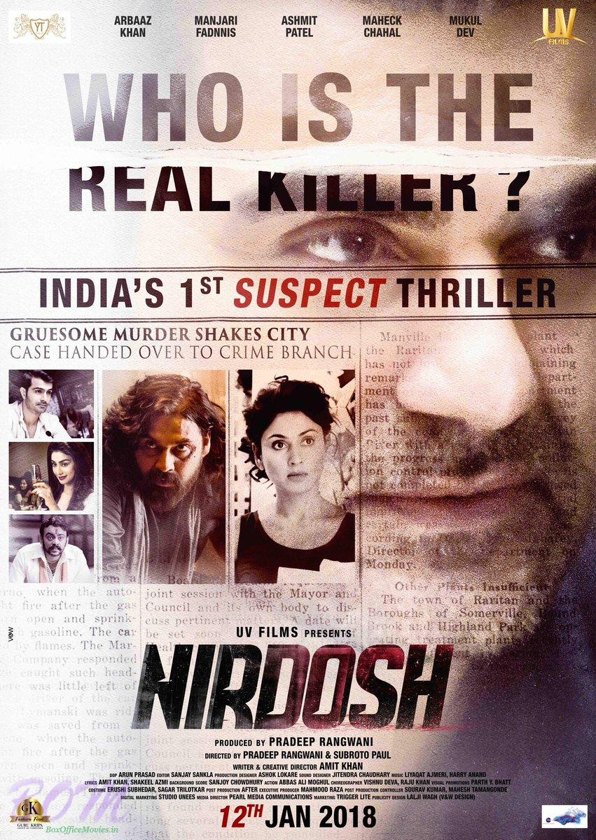 Arbaaz, Manjari and Ashmit starrer Nirdosh movie poster