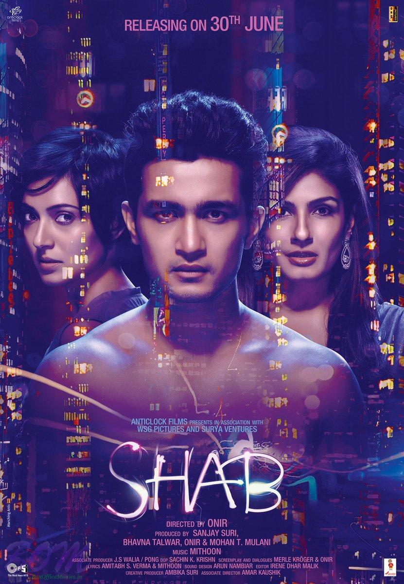 This ONIR directed SHAB will release on 30 June 2017