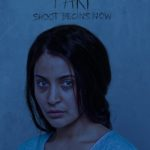 PARI Movie first look