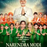 PM Narendra Modi movie ready to release on 5 April 2019