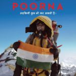 Poori Qaaynaat song from Poorna movie